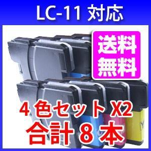 LC11-4PK インク ブラザー用互換インク 4本セットX2 合計8本|a-e-shop925