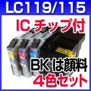 LC119/115-4PK ブラザー用 LC119BK LC115カラー 4色セット ICチップ付き  プリンターインク ブラックは顔料|a-e-shop925