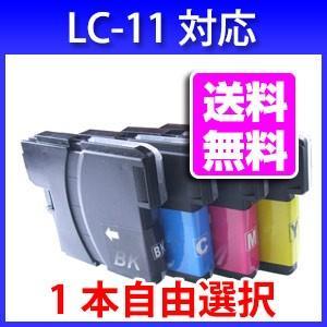 ブラザー用 インク LC11 単品 カラー自由選択|a-e-shop925