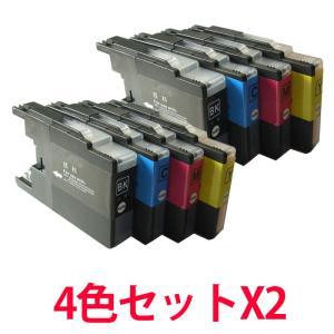 LC12-4PK ブラザー用 互換インク 4本セットX2 合計8本 LC12|a-e-shop925