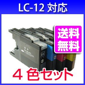 LC12-4PK ブラザー用 互換インク 4本セット LC12|a-e-shop925