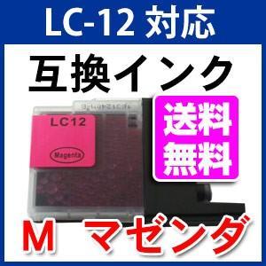 LC12M マゼンダ ブラザー用 互換インク LC12|a-e-shop925