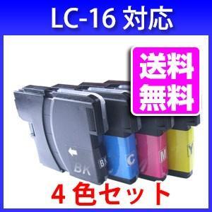 LC16-4PK ブラザー用 互換インク LC16系 4色セット|a-e-shop925