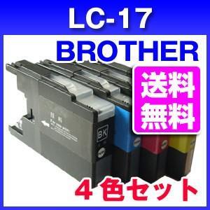 LC17-4PK ブラザー用 互換インク 4本セット LC17|a-e-shop925