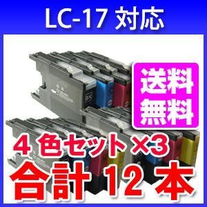 LC17-4PK ブラザー用 互換インク 4本を3セット 合計12本 LC17|a-e-shop925