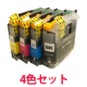 LC211-4PK ブラザー LC211 4色セット BROTHER プリンターインク ICチップ付き|a-e-shop925