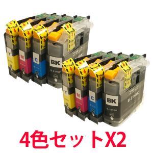 LC211-4PK ブラザー用 LC211 4色セットを2セット 合計8本 プリンターインク ICチップ付き|a-e-shop925