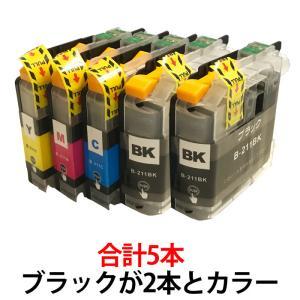 ブラザー用 LC211 ブラックを2本、カラーを各1本 合計5本 プリンターインク LC211-4PK BKは顔料 インクカートリッジ 互換インク|a-e-shop925