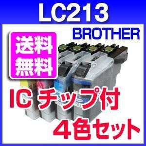 ブラザー用 LC213 4色セット LC213-4PK ICチップ付き 互換インク|a-e-shop925