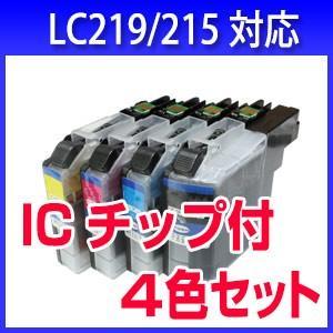 ブラザー用 LC219 LC215 4色セット LC219/215-4PK ICチップ付き 互換インク LC213の増量|a-e-shop925