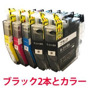 LC3111のブラックを2本 カラーを各1本 互換インク BKは顔料 プリンターインク ICチップ付き|a-e-shop925