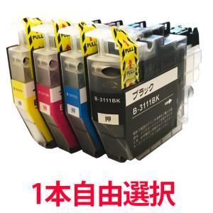 LC3111 ブラザー用 互換インク 1本より プリンターインク ICチップ付き|a-e-shop925