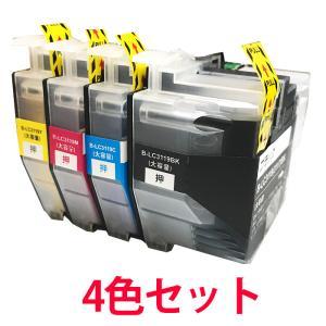 LC3119 4本セット ブラザー用 互換インク LC3119-4PK プリンターインク ICチップ付き|a-e-shop925