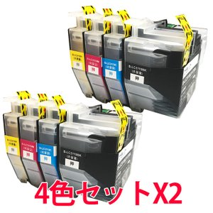 LC3119 4本セットを2セット 合計8本 ブラザー用 互換インク LC3119-4PK プリンターインク|a-e-shop925