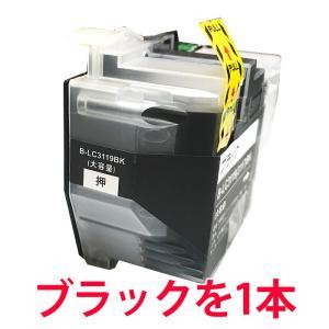 LC3119 ブラックを1本 ブラザー用 互換インク LC3119BK プリンターインク ICチップ付き|a-e-shop925