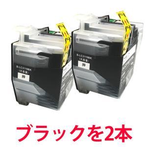 ブラザー用 LC3119BK ブラックの2本セット ブラザー用 互換インク LC3119-4PK|a-e-shop925