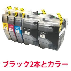 LC3119 ブラックが2本とカラーが各1本の計5本セット ブラザー用 互換インク LC3119-4PK|a-e-shop925