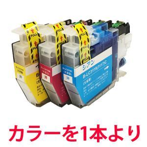 LC3119 ブラザー用 互換インク カラー系1本より プリンターインク ICチップ付き|a-e-shop925