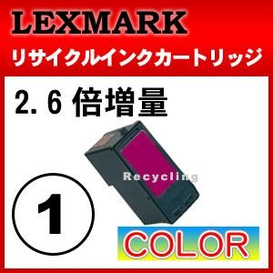 レックスマーク 16 顔料 ブラック リサイクルインクの商品画像|ナビ