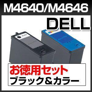 M4640 M4646 ブラックとカラーのセット DELL リサイクルインク AIO 900|a-e-shop925