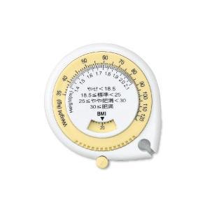 送料無料・ロット100以上/名入れ・販促品 NEWメタボリメジャー|a-e-shop925