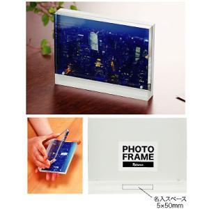 送料無料・ロット10個より/名入れ・販促品 写真が映えるシンプルフォトスタンド|a-e-shop925
