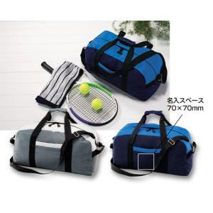 送料無料・ロット8個より/名入れ・販促品 ふだん使いにもちょうどいい/スポーツバッグ|a-e-shop925