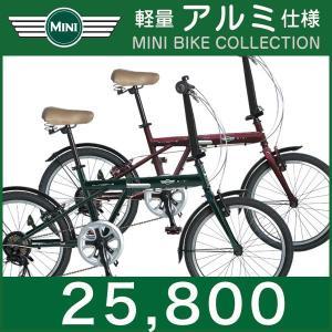 MINI 自転車 折りたたみ 20インチ 6段変速 折りたたみ自転車 アルミフレーム|a-e-shop925