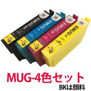 エプソン マグカップ MUG系互換インク4色セット 純正品型番MUG-4CL 互換 MUG プリンターインクカートリッジ BKは顔料|a-e-shop925