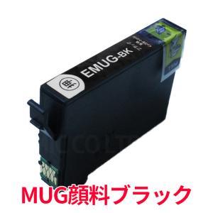 エプソン マグカップ 顔料 ブラック MUG系互換インク ブラック 互換 MUG-BK プリンターインクカートリッジ|a-e-shop925