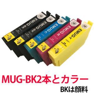 エプソン マグカップ MUG系互換インク ブラック2本とカラーを各1本 計5本 純正品型番MUG-4CL 互換 MUG プリンターインクカートリッジ BKは顔料|a-e-shop925