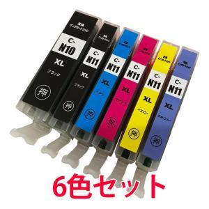 XKI-N10XL PGBK プリンター インク キャノン 互換インク N10 N11 増量 6色セット|a-e-shop925