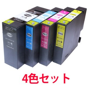 PGI-2300XL 顔料インク 増量 キャノン 互換インク PGI-2300 シリーズ 4本セット 大容量タイプ|a-e-shop925