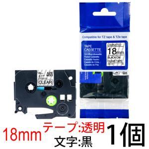ピータッチキューブ用 互換TZeテープ 18mm 透明地 黒文字 TZe-141対応 お名前シール マイラベル 名前シール a-e-shop925