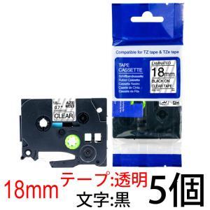 ピータッチキューブ用 互換TZeテープ 18mm 透明地 黒文字 TZe-141対応 お名前シール マイラベル 名前シール 5個セット a-e-shop925