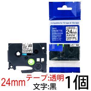 ピータッチキューブ用 互換TZeテープ 24mm 透明地 黒文字 TZe-151対応 お名前シール マイラベル 名前シール|a-e-shop925