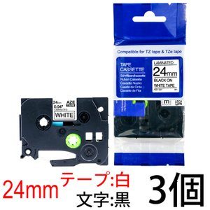 ピータッチキューブ用 互換TZeテープ 24mm 白地 黒文字 TZe-251対応 お名前シール マイラベル 名前シール 3個セット|a-e-shop925