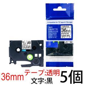 ピータッチキューブ用 互換TZeテープ 36mm 透明地 黒文字 TZe-161対応 お名前シール マイラベル 名前シール 5個セット a-e-shop925