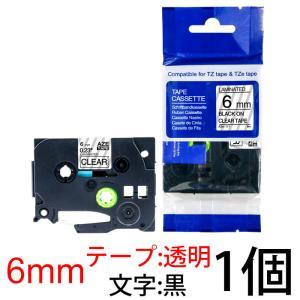 ピータッチキューブ用 互換TZeテープ 6mm 透明地 黒文字 TZe-111対応 お名前シール マイラベル 名前シール|a-e-shop925
