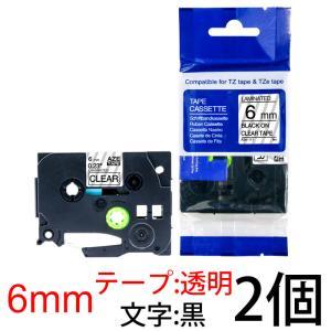 ピータッチキューブ用 互換TZeテープ 6mm 透明地 黒文字 TZe-111対応 お名前シール マイラベル 名前シール 2個セット|a-e-shop925