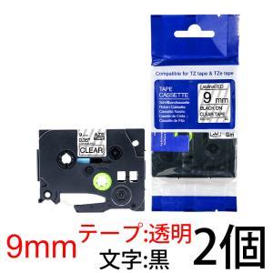 ピータッチキューブ用 互換TZeテープ 9mm 透明地 黒文字 TZe-121対応 お名前シール マイラベル 名前シール 2個セット|a-e-shop925