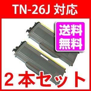 2本セット TN-26J リサイクルトナー ブラザー|a-e-shop925