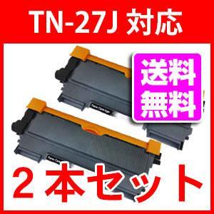 TN-27J リサイクルトナー  ブラザー用 2本セット TN-27|a-e-shop925