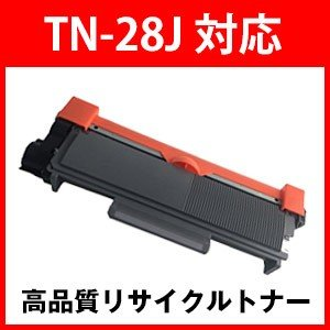 TN-28J  BROTHER リサイクルトナー ブラザー|a-e-shop925