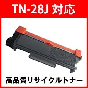 TN-28J  リサイクルトナー ブラザー用 TN-28|a-e-shop925