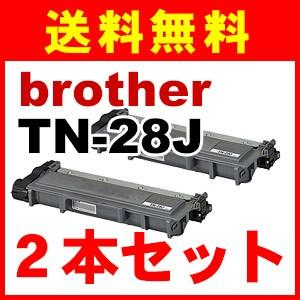 TN-28J  BROTHER リサイクルトナー ブラザー 2本セット|a-e-shop925