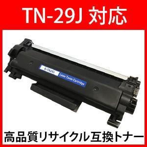 TN-29J  互換トナー ブラザー用 TN-29 リサイクルトナー|a-e-shop925