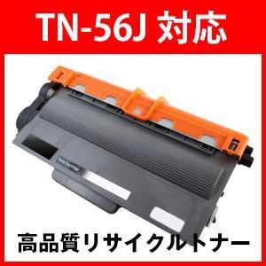 TN-56J  リサイクルトナー ブラザー用 TN-56|a-e-shop925