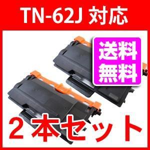 TN-62J  BROTHR リサイクルトナー ブラザー 2本セット|a-e-shop925