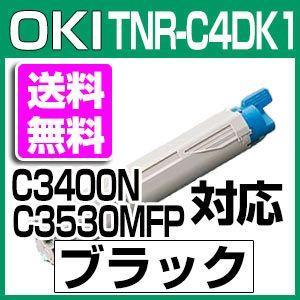 OKI TNR-C4DK1 ブラック 対応リサイクルトナー  沖データ 再生トナー 沖電子|a-e-shop925